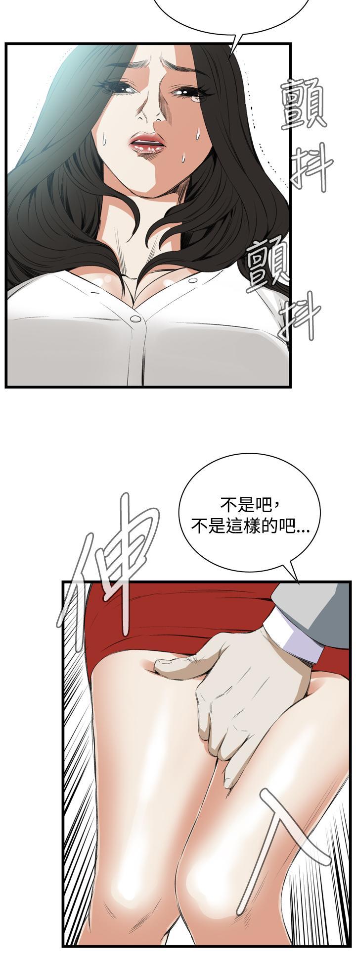 Take a Peek 偷窥 Ch.39~55 [Chinese]中文 308
