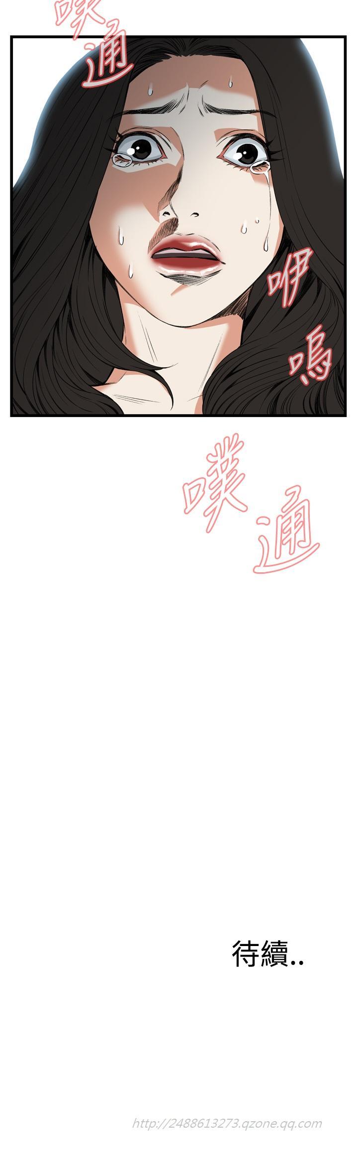Take a Peek 偷窥 Ch.39~55 [Chinese]中文 310
