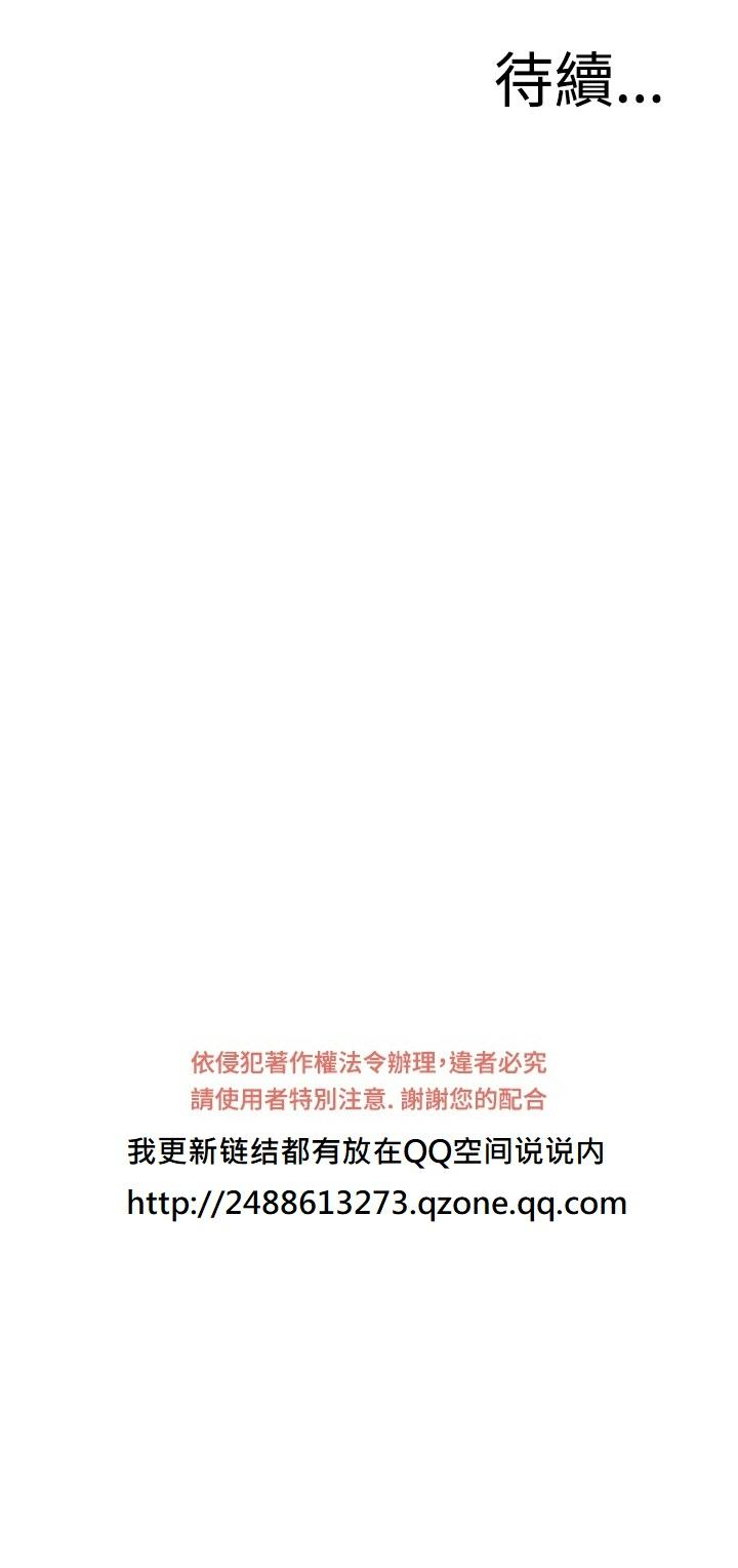 Take a Peek 偷窥 Ch.39~55 [Chinese]中文 399