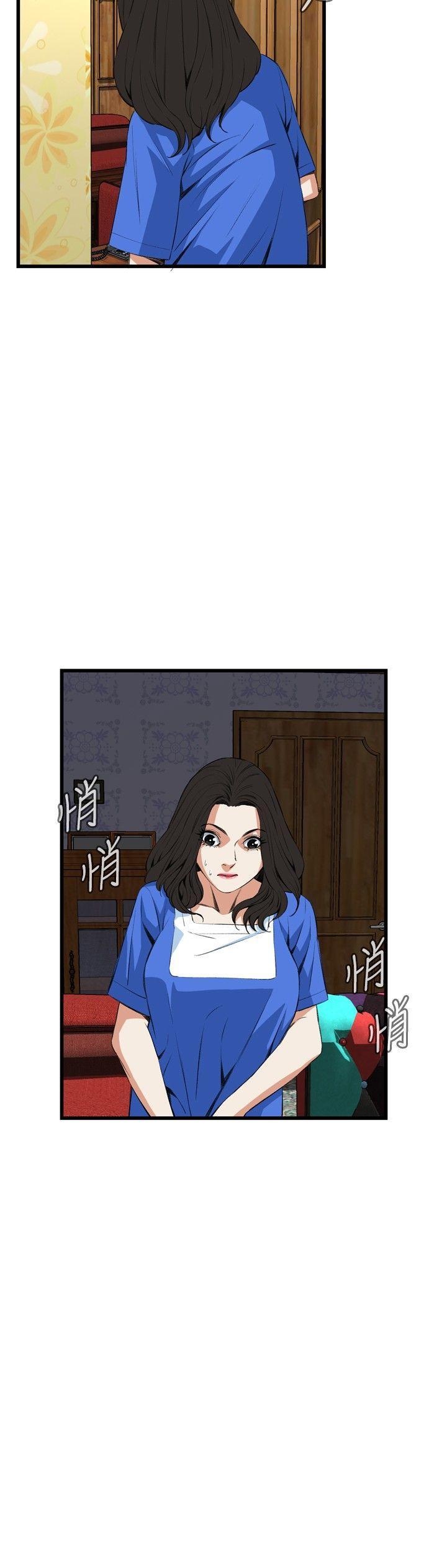 Take a Peek 偷窥 Ch.39~55 [Chinese]中文 509