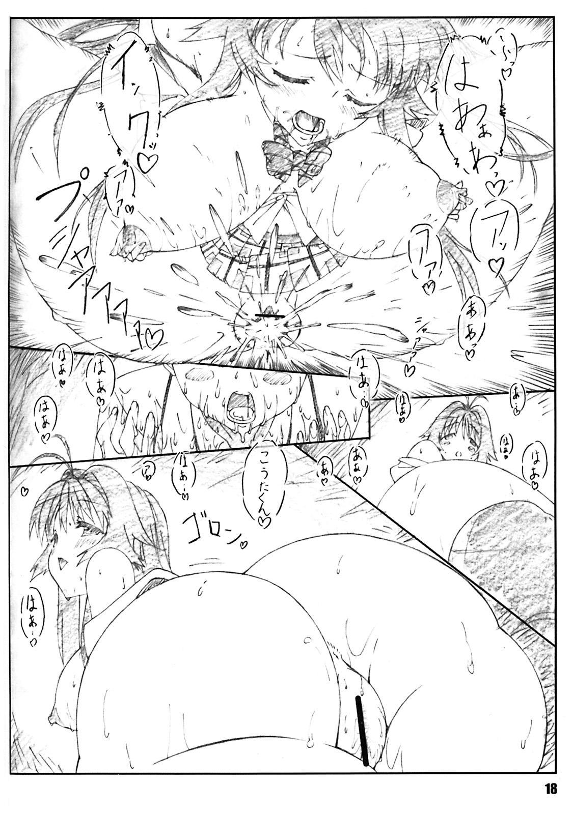 Minamoto-san 16