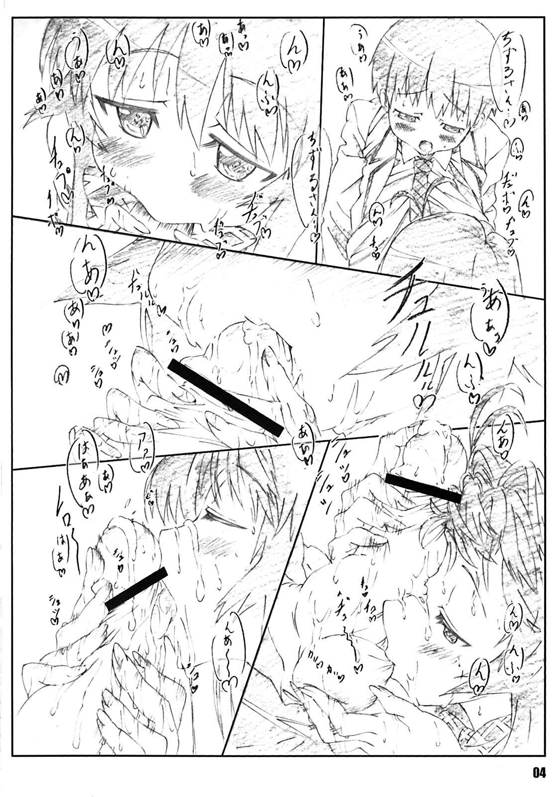 Minamoto-san 2