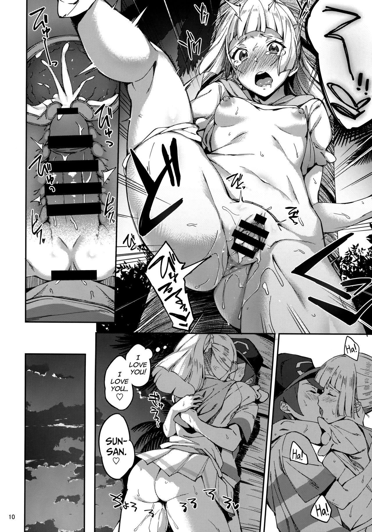 Ultra Beast nante Nakatta 2 8