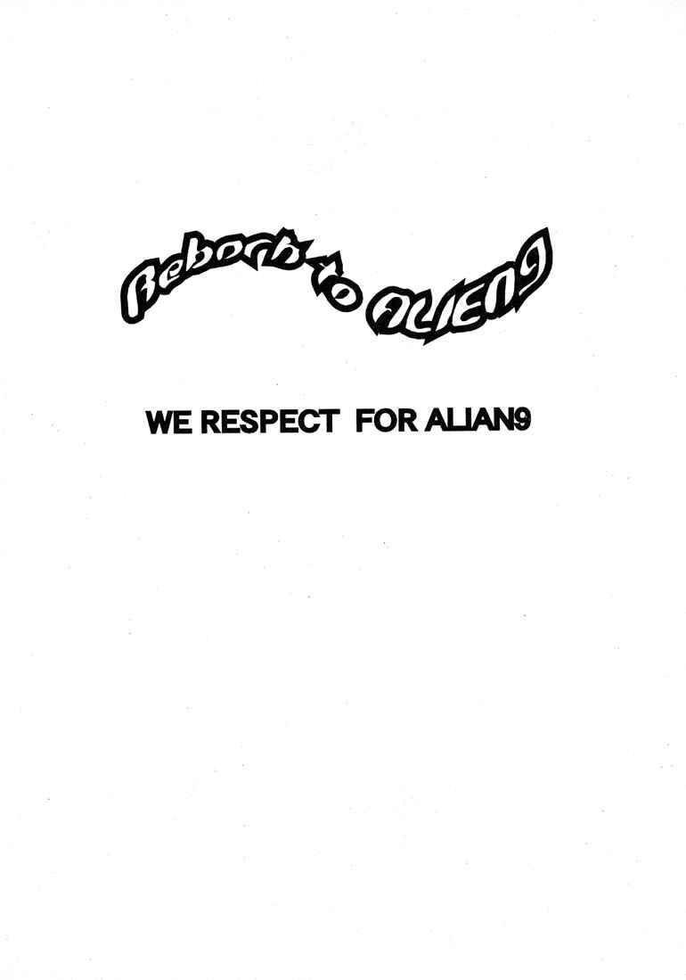 Reborn to ALIEN9 2