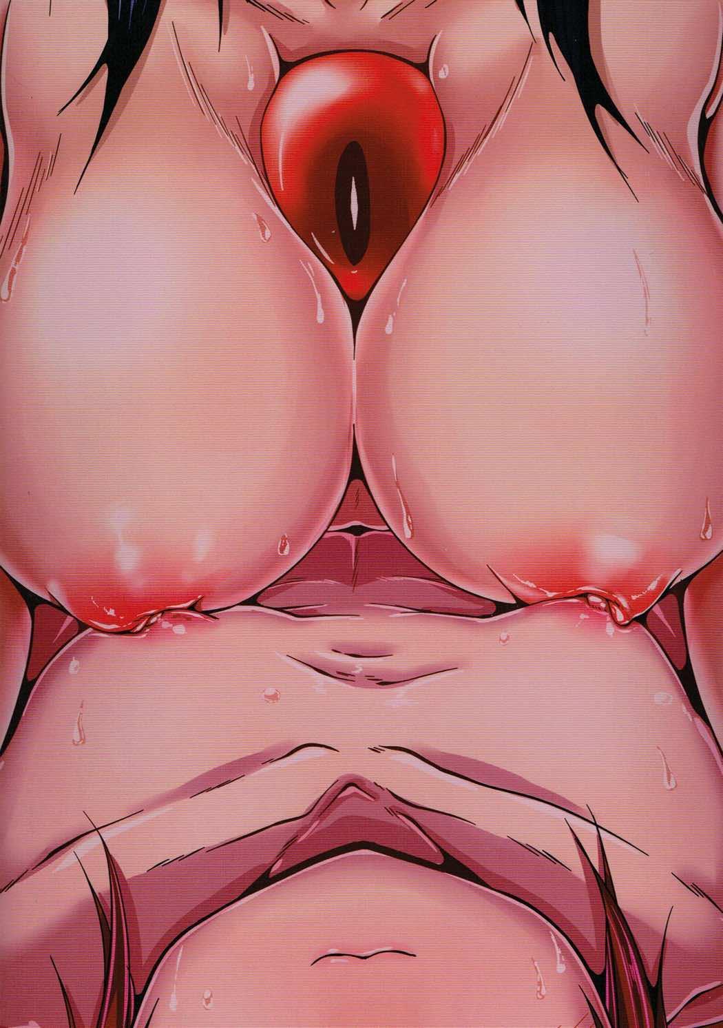 Touhou Kupaa Illust Hon Ni Satsu-me 21