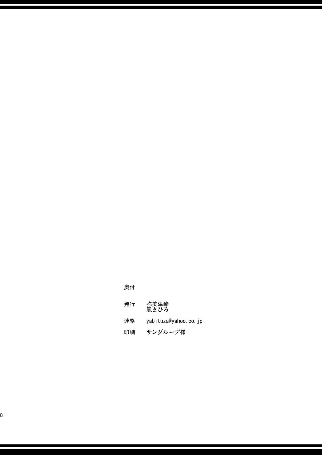 Boku no Isekai Harem 1.5 7