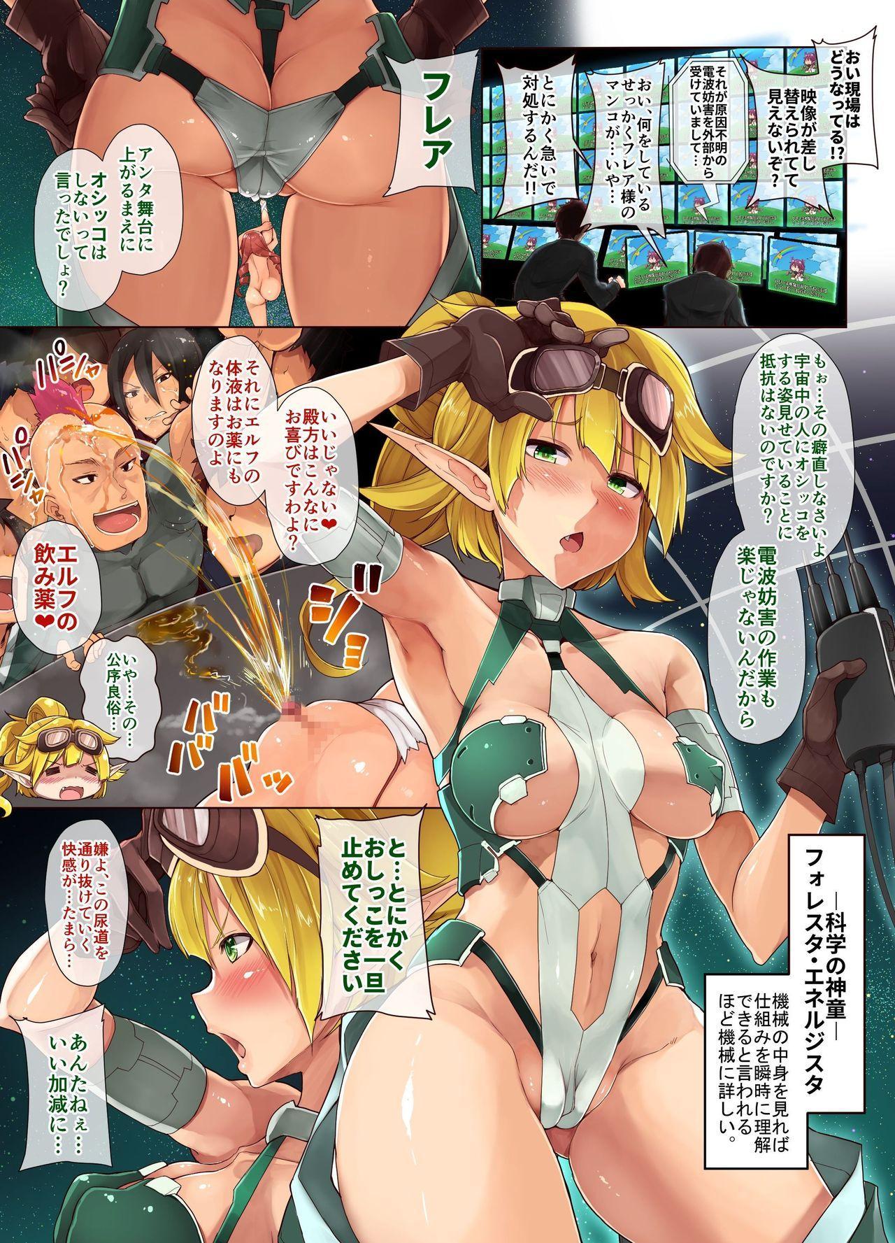 Zecchou Heroine Kairaku Zeme 4