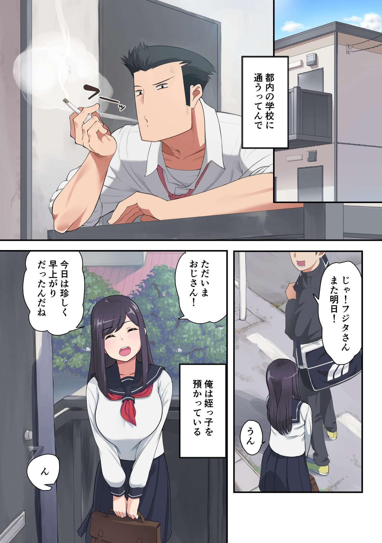 Konna Ossan no Aite nanka Shitenaide Seishun Shiro yo!!! 1