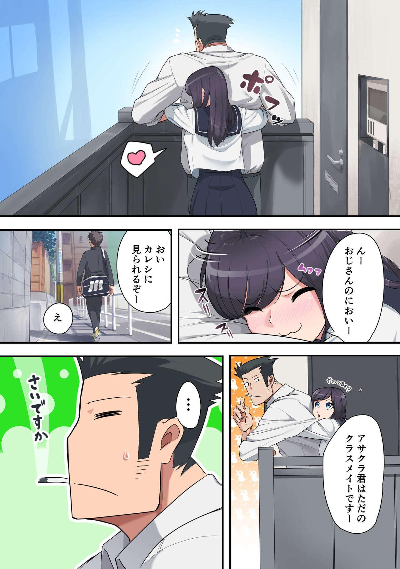 Konna Ossan no Aite nanka Shitenaide Seishun Shiro yo!!! 2