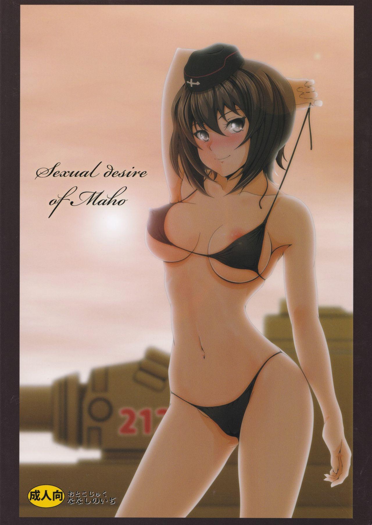 Sexual desire of Maho 37