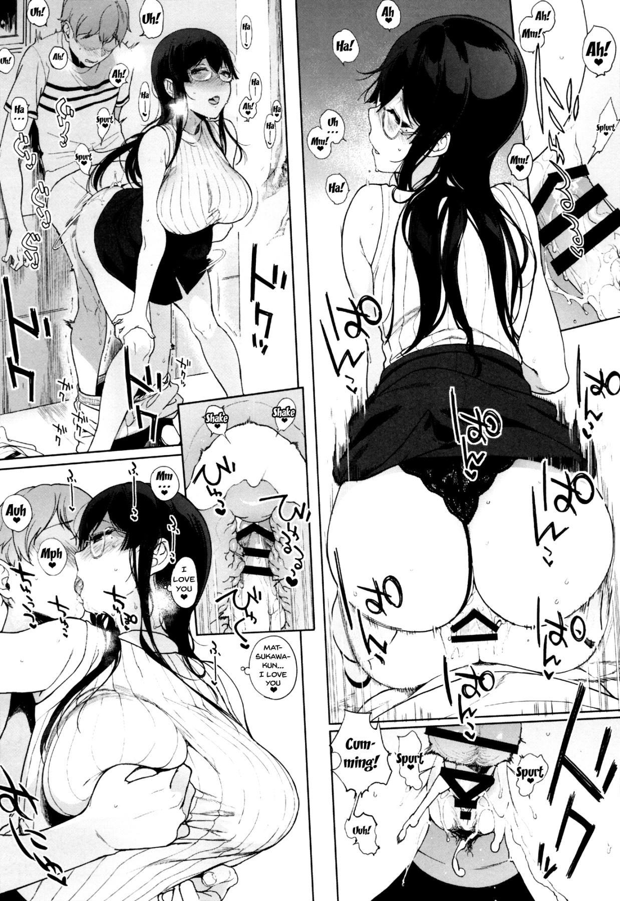 Succubus Stayed Life 7 16