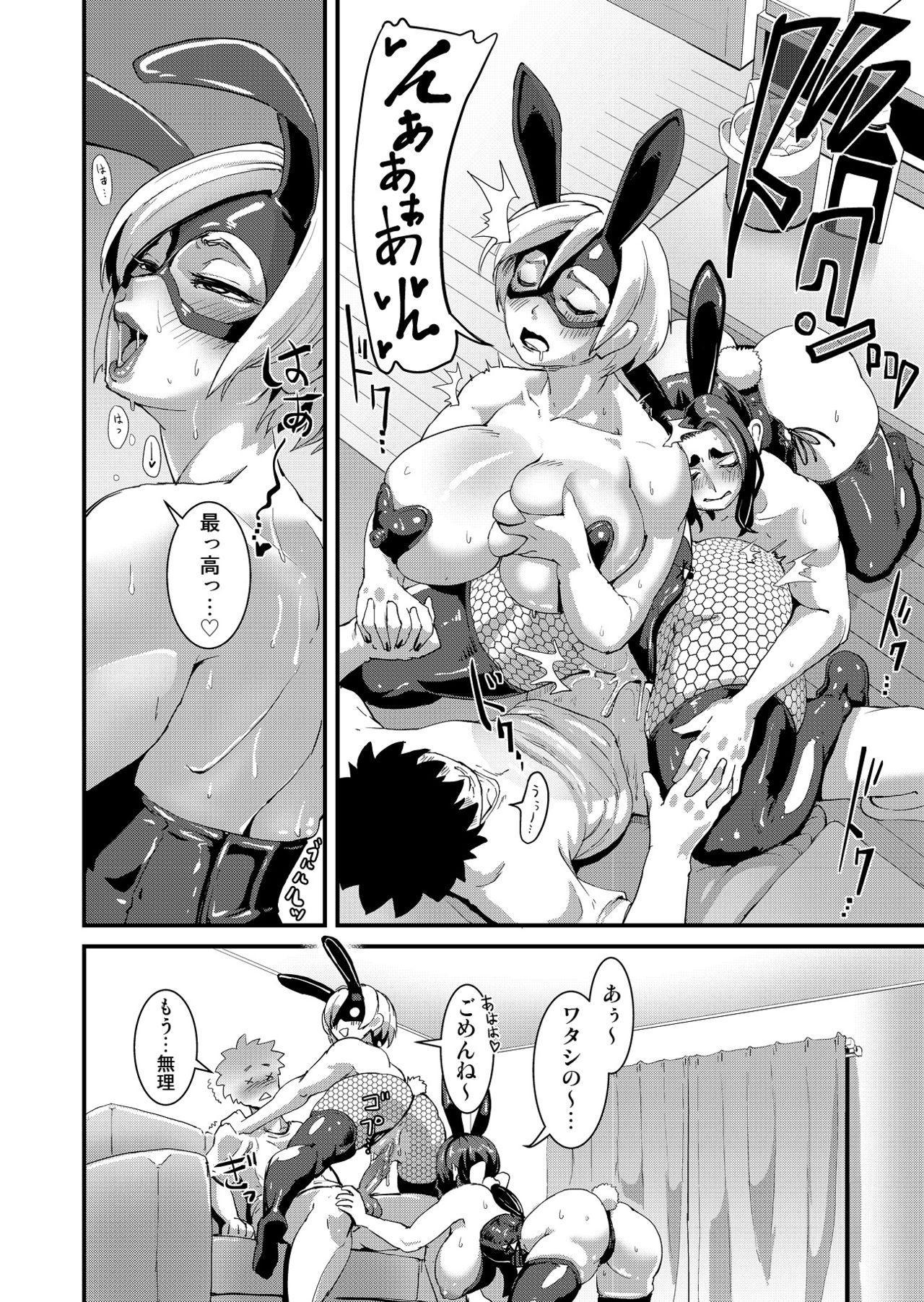 Old Comic 15