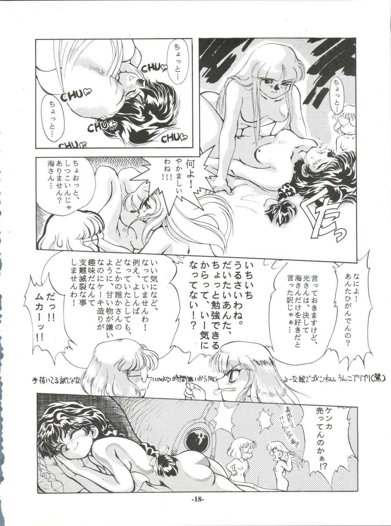 ZABON vol. 6 17