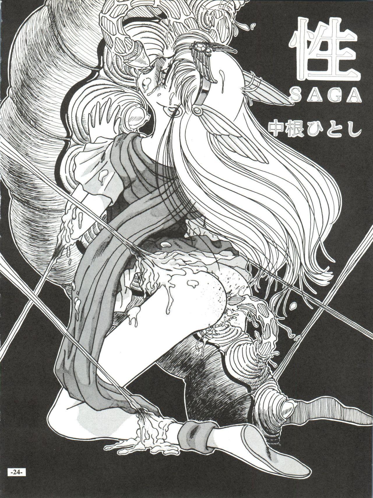 ZABON vol. 6 23
