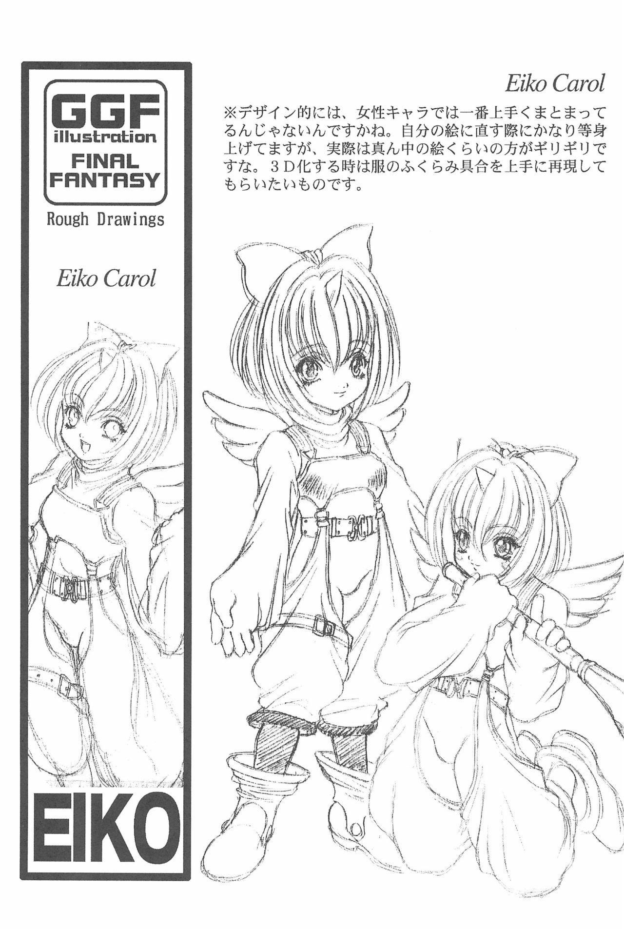 Game Giga Fantasy 3 28