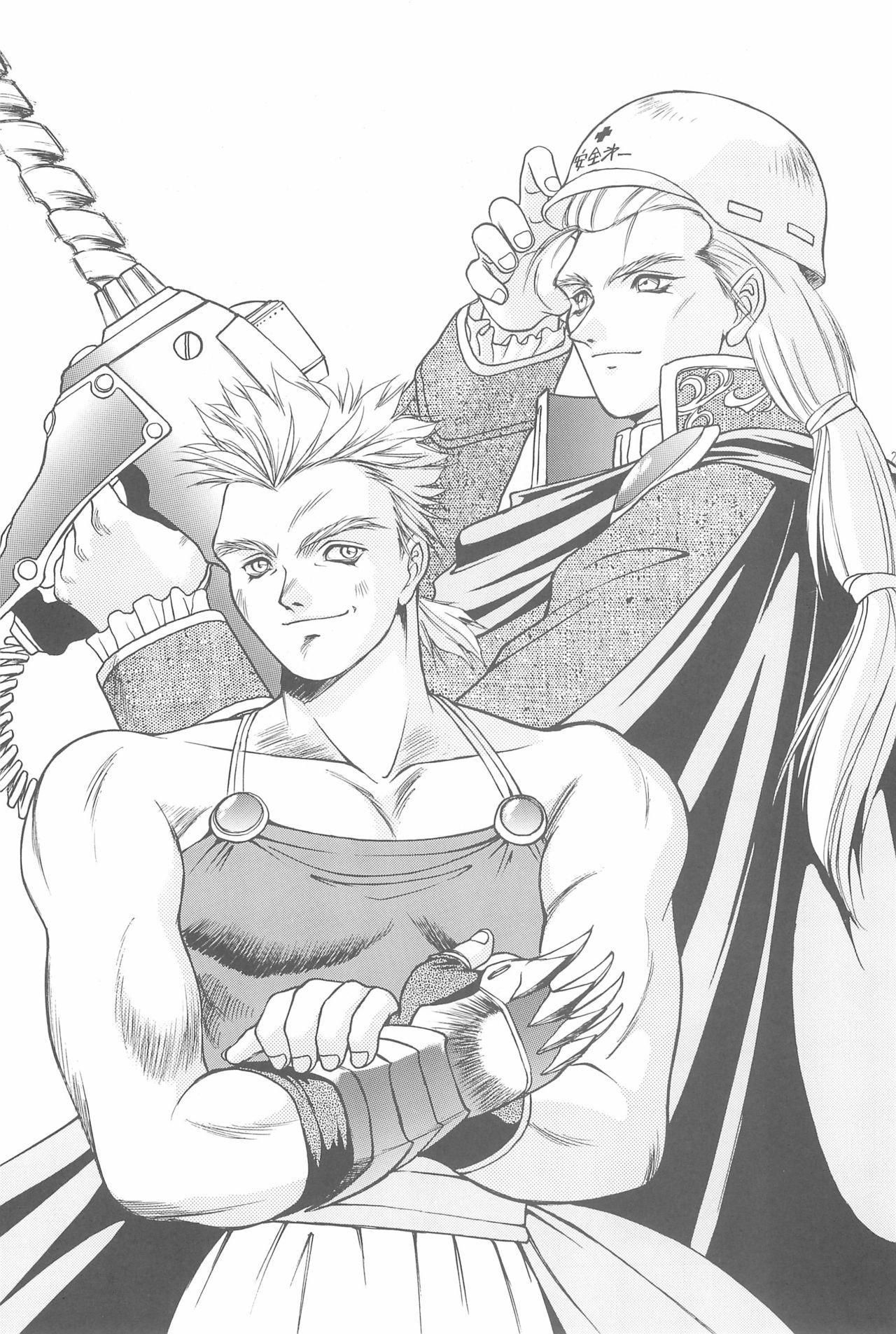 Game Giga Fantasy 3 37
