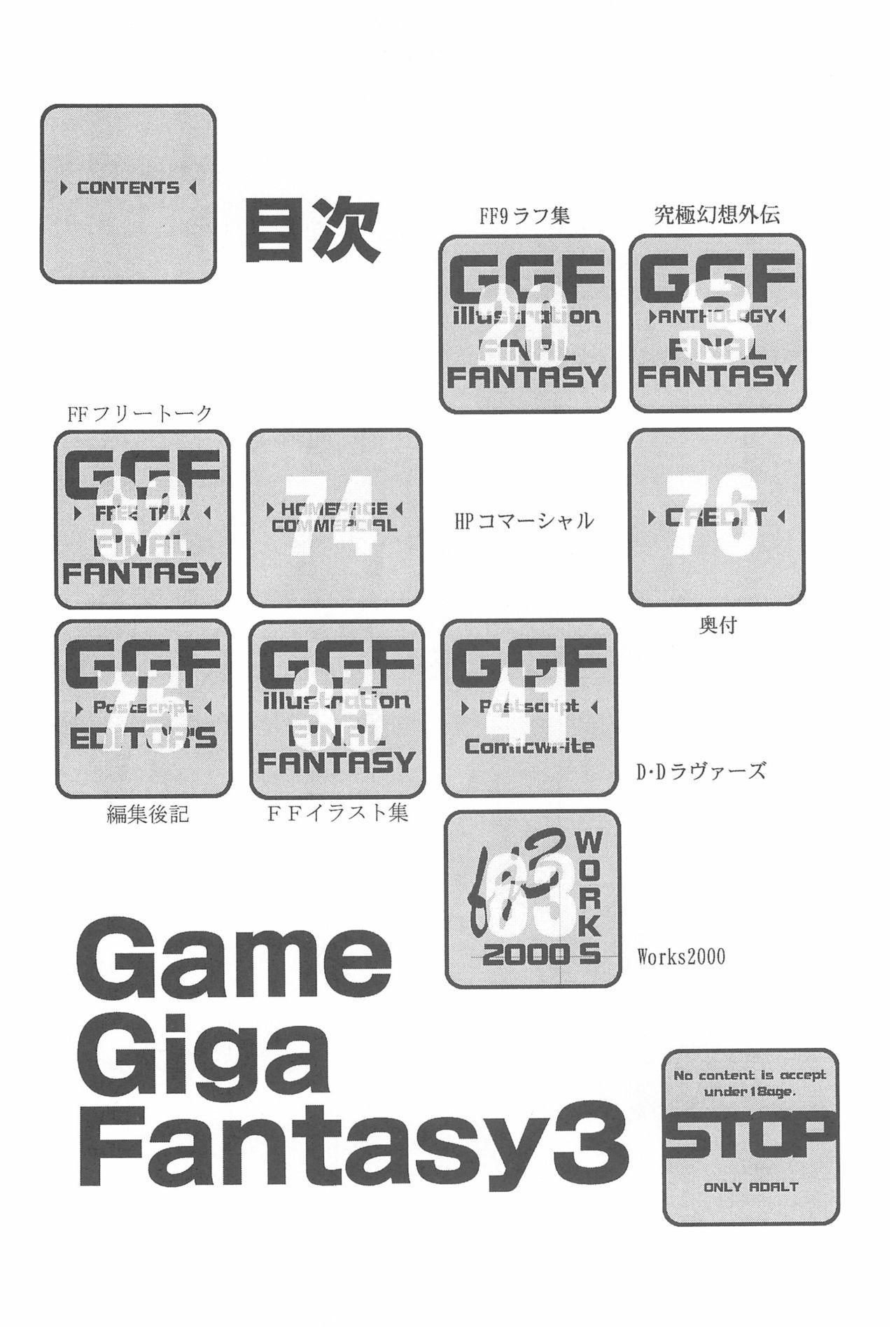 Game Giga Fantasy 3 3