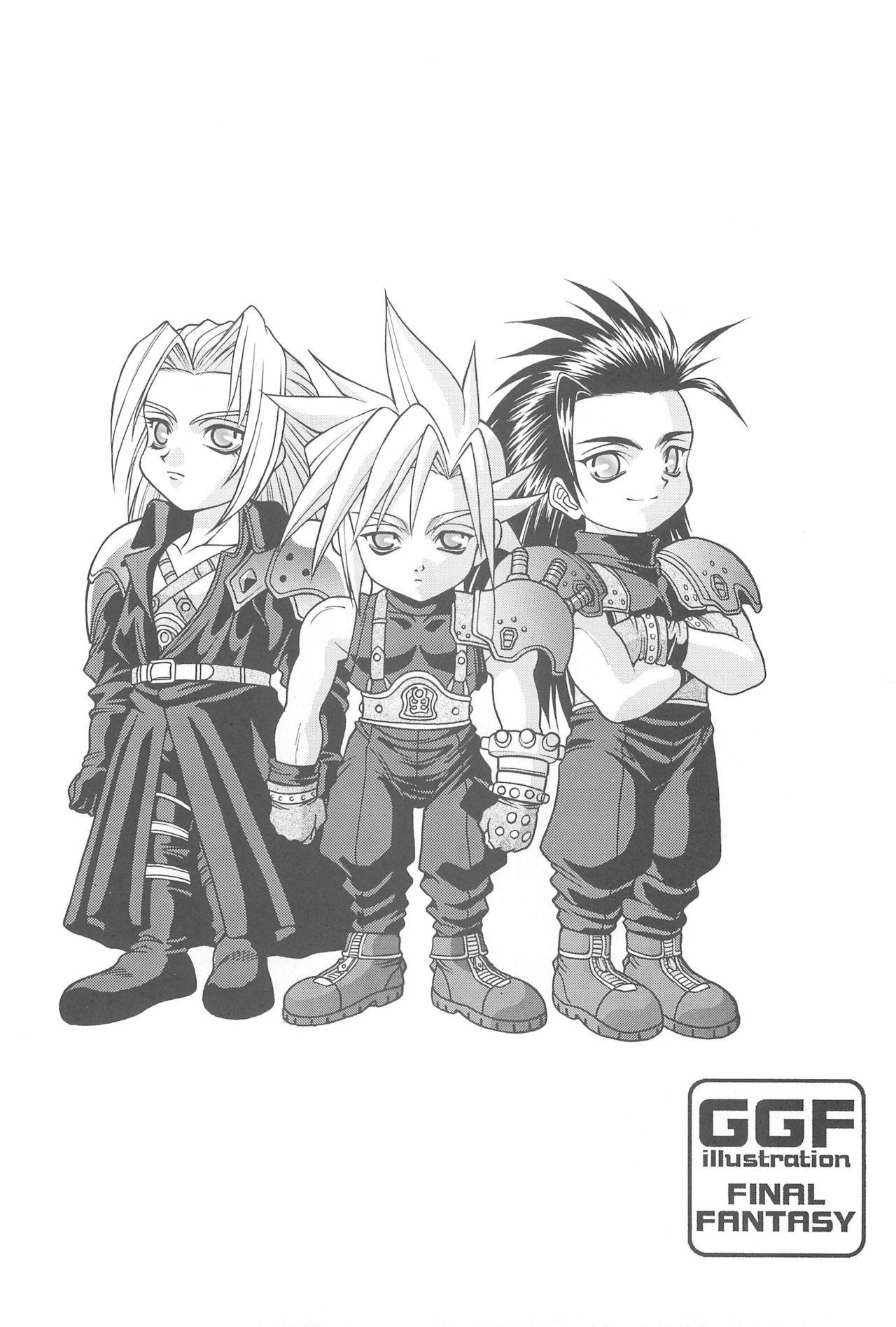 Game Giga Fantasy 3 41