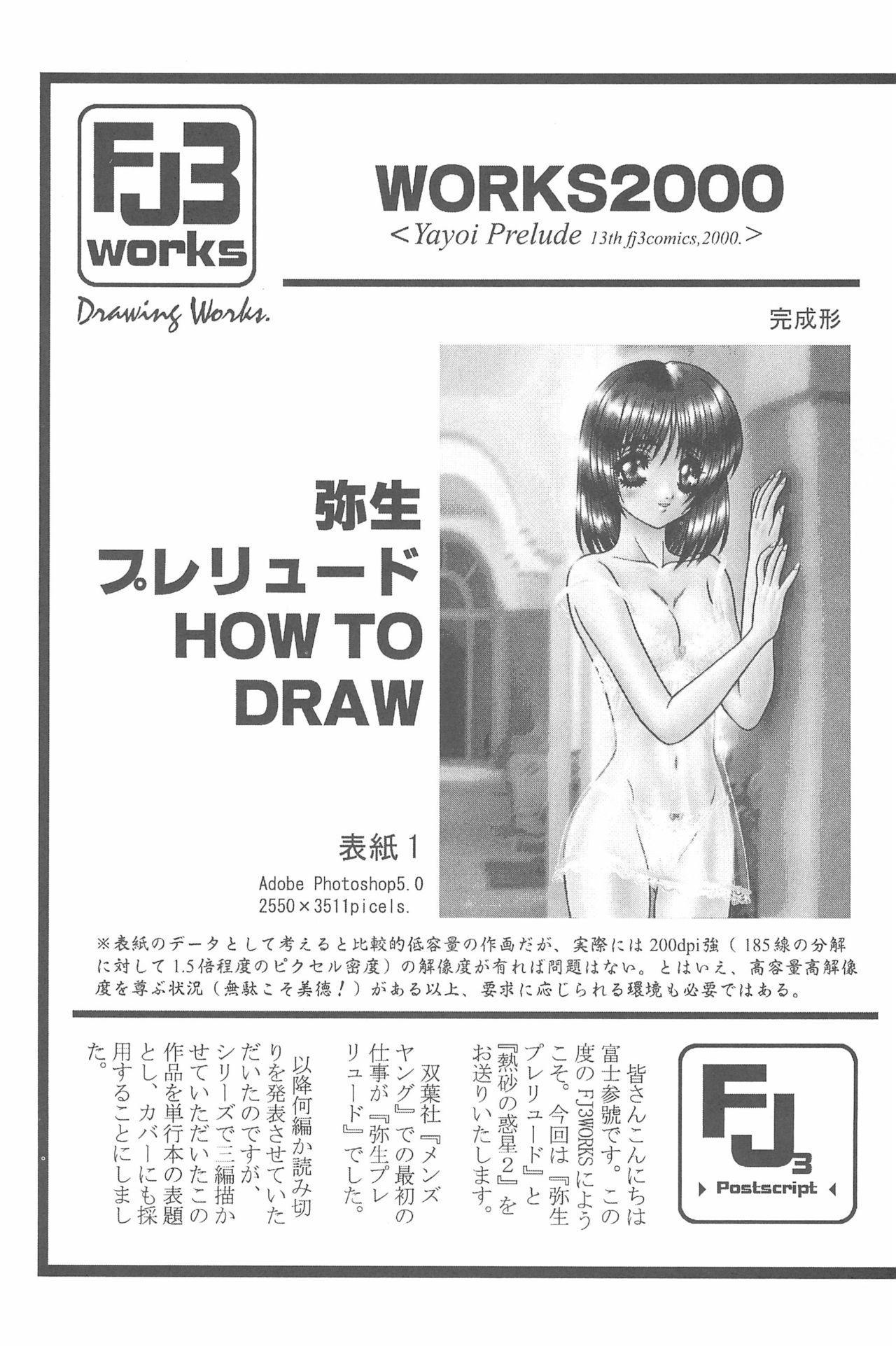Game Giga Fantasy 3 64