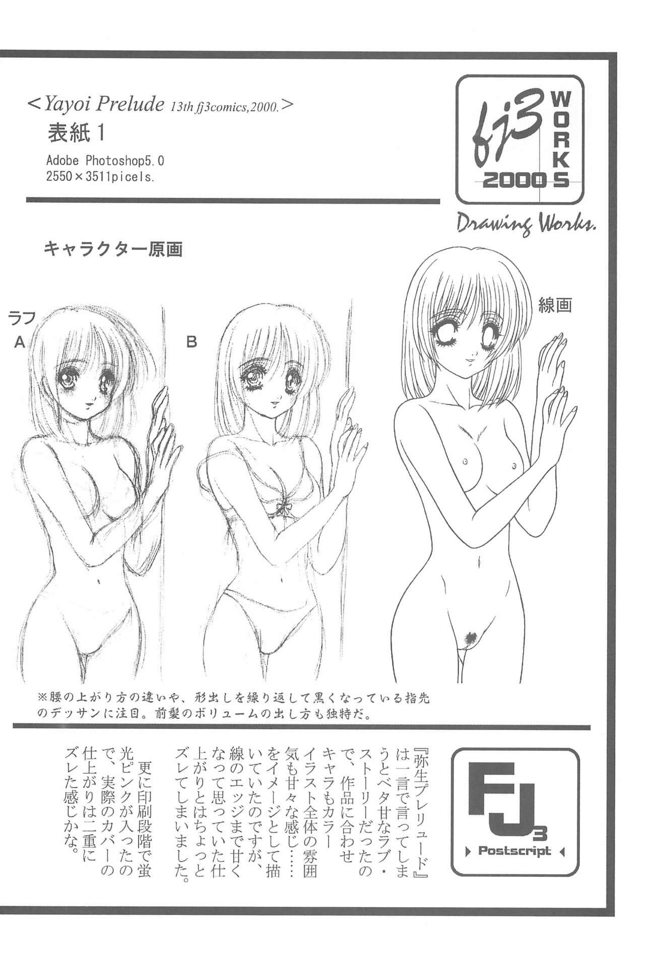 Game Giga Fantasy 3 65
