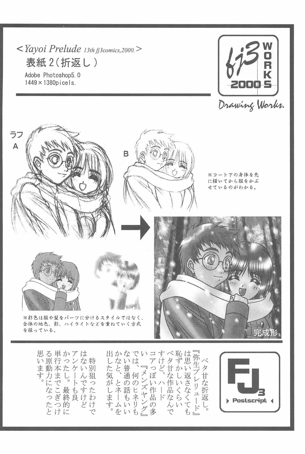 Game Giga Fantasy 3 67