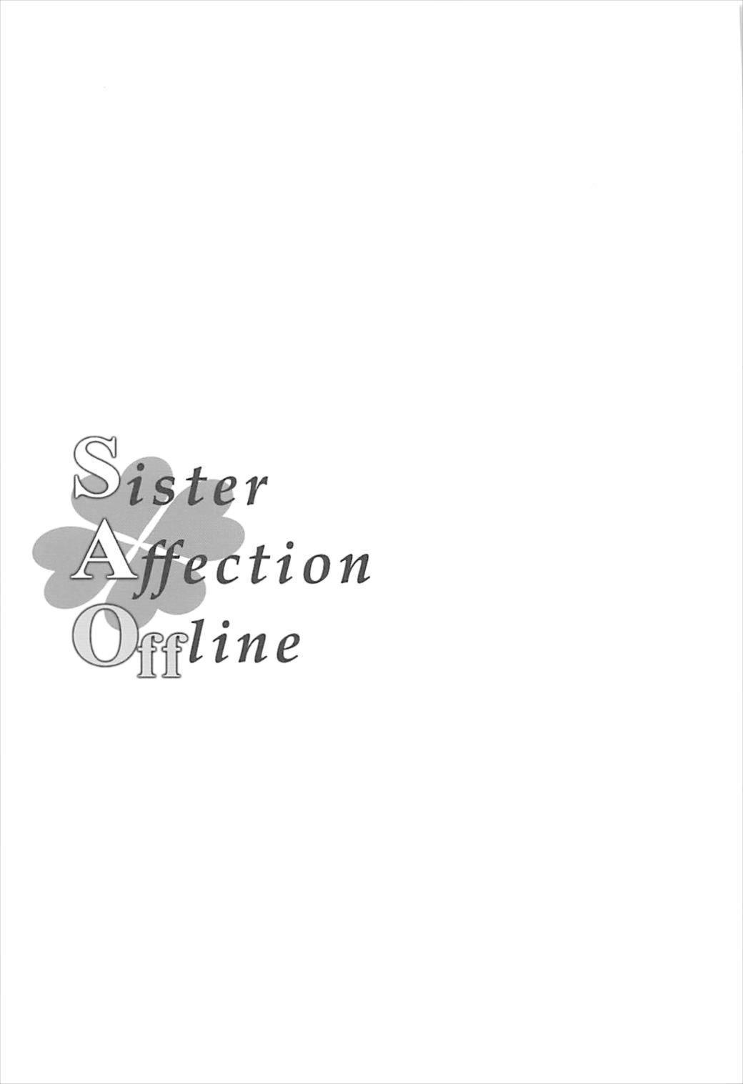 Sister Affection On&Off SAO Soushuuhen 19