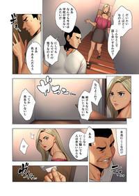 Ijime wa Mama ni Seisai o!! 9
