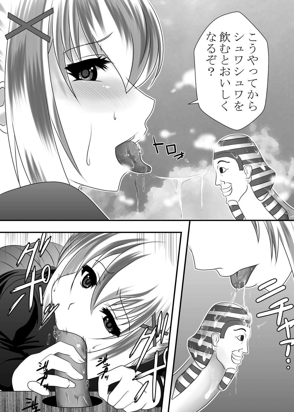 Kono Subarashii Kouin ni Shasei o! 6