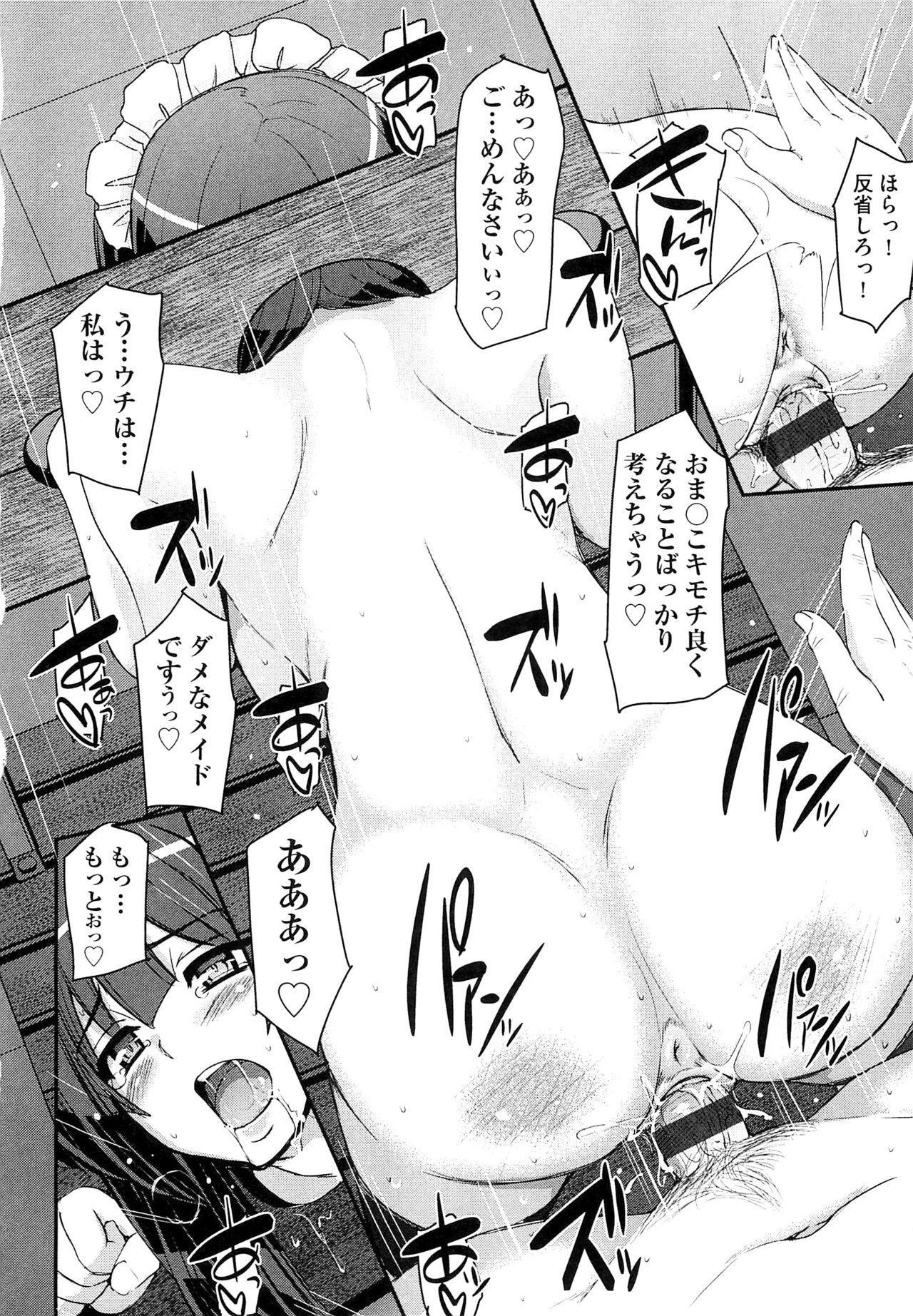 Maid Gakuen e Youkoso!! - Welcome to Maid Academy 99