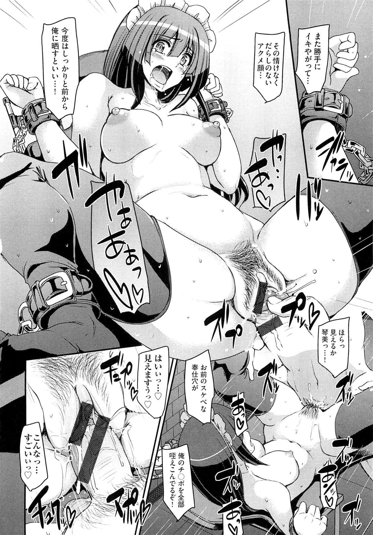 Maid Gakuen e Youkoso!! - Welcome to Maid Academy 101