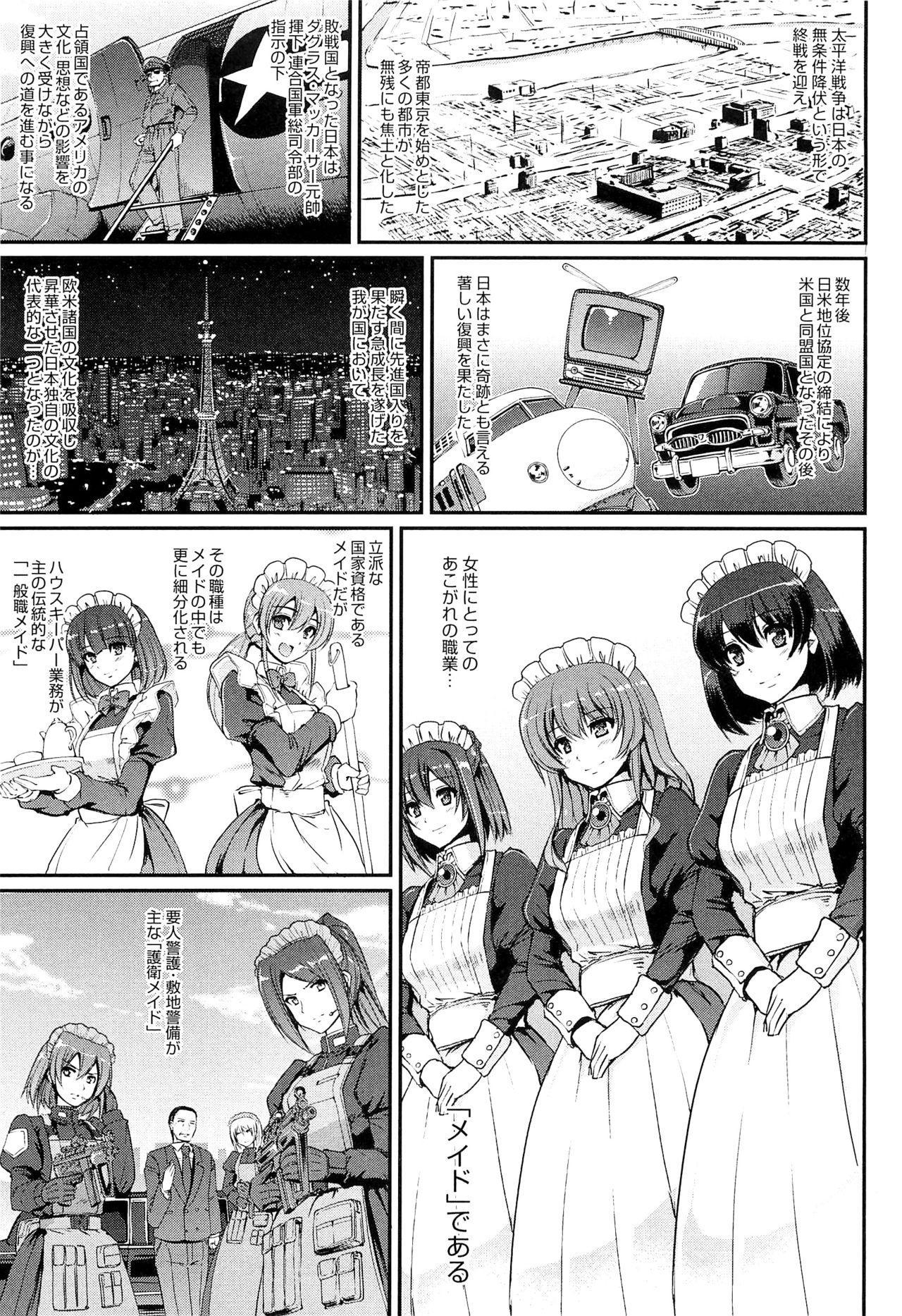 Maid Gakuen e Youkoso!! - Welcome to Maid Academy 12