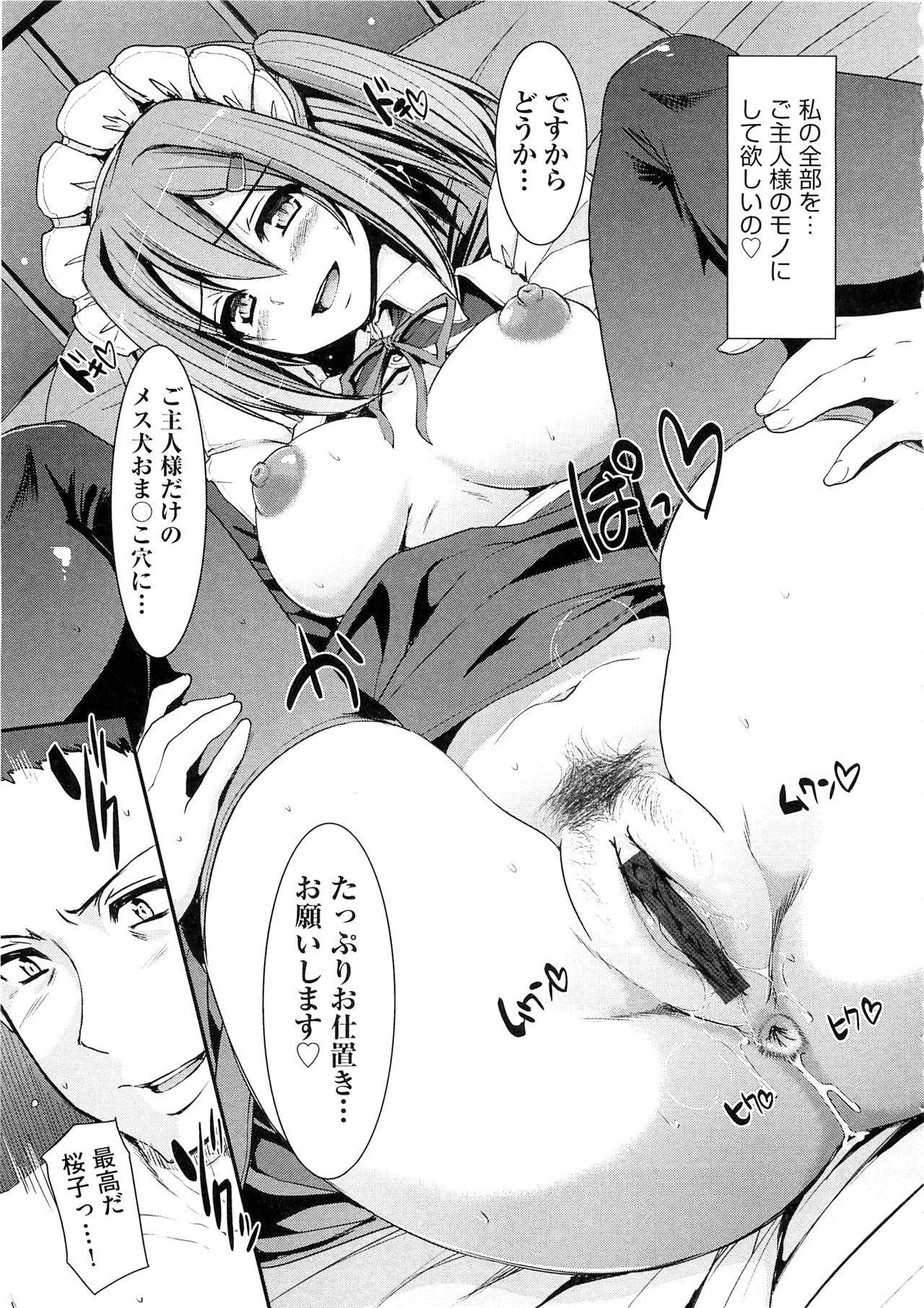 Maid Gakuen e Youkoso!! - Welcome to Maid Academy 154