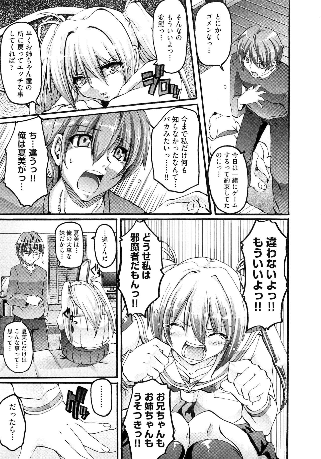 Maid Gakuen e Youkoso!! - Welcome to Maid Academy 174