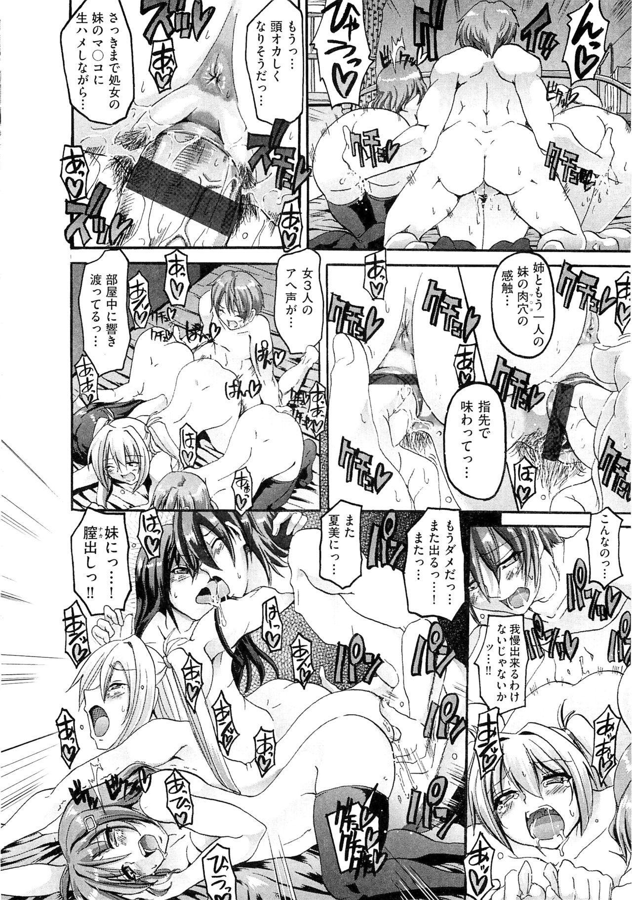 Maid Gakuen e Youkoso!! - Welcome to Maid Academy 191