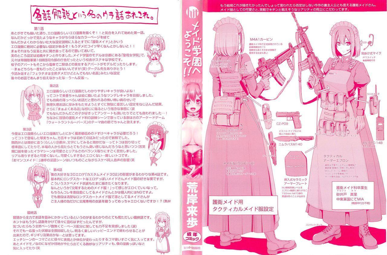 Maid Gakuen e Youkoso!! - Welcome to Maid Academy 4