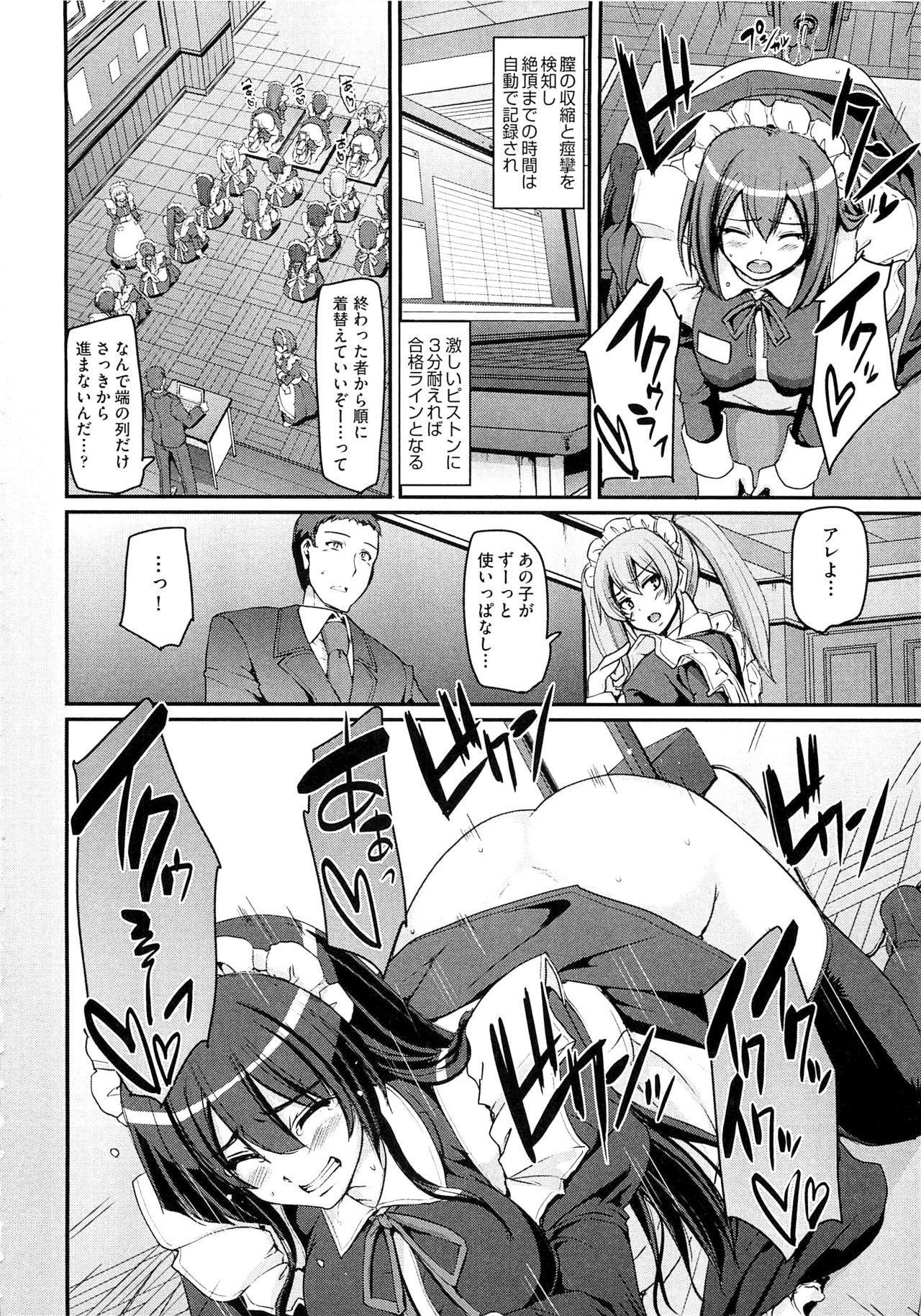 Maid Gakuen e Youkoso!! - Welcome to Maid Academy 79