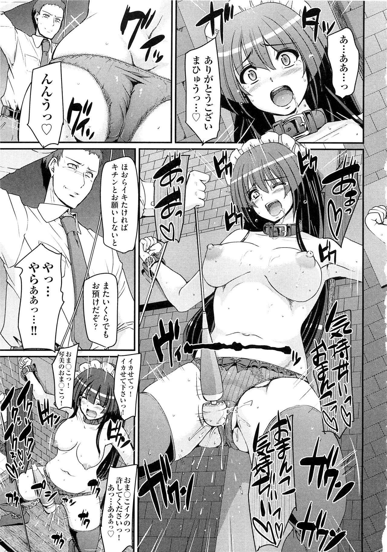 Maid Gakuen e Youkoso!! - Welcome to Maid Academy 92