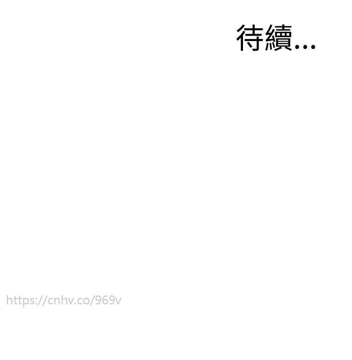 Take a Peek 偷窥 Ch.39~60 [Chinese]中文 116