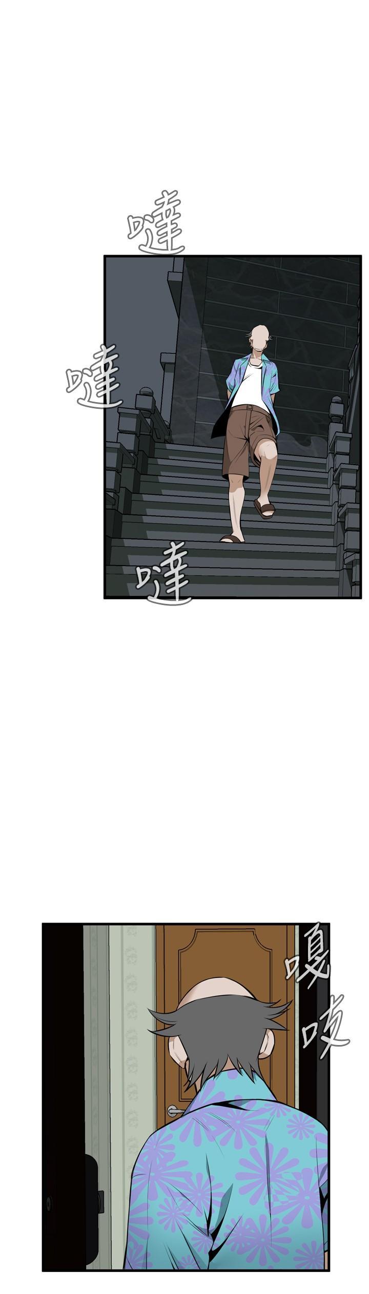 Take a Peek 偷窥 Ch.39~60 [Chinese]中文 142