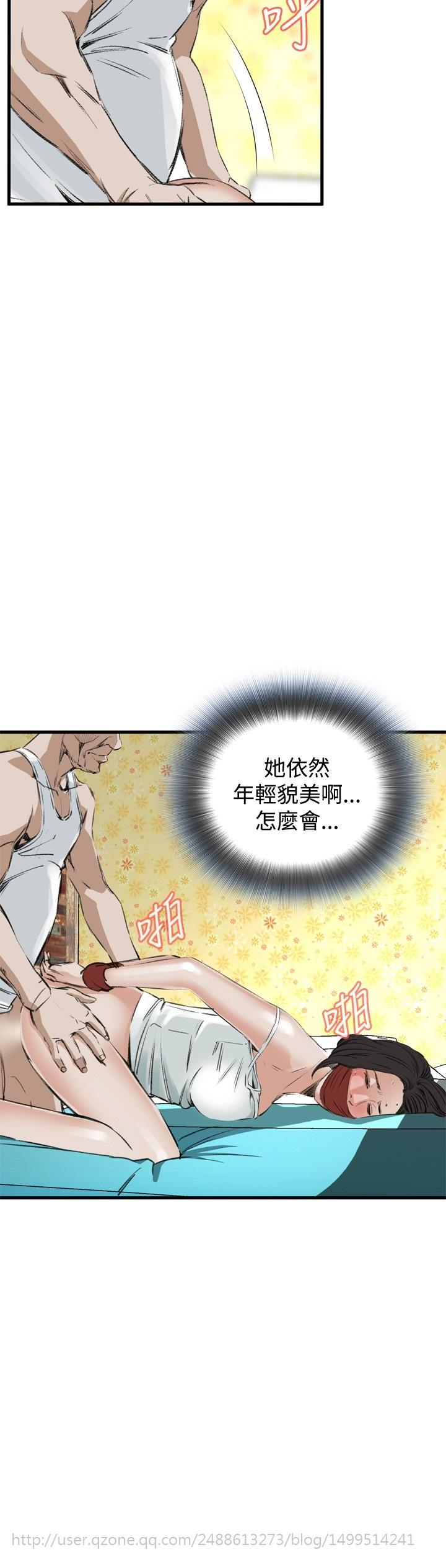 Take a Peek 偷窥 Ch.39~60 [Chinese]中文 162
