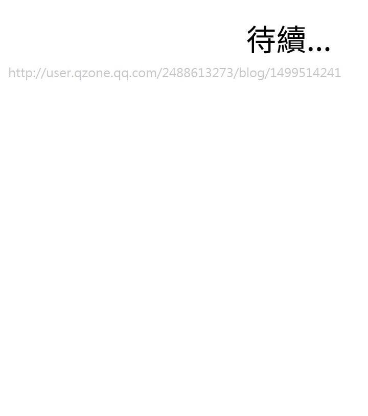 Take a Peek 偷窥 Ch.39~60 [Chinese]中文 174