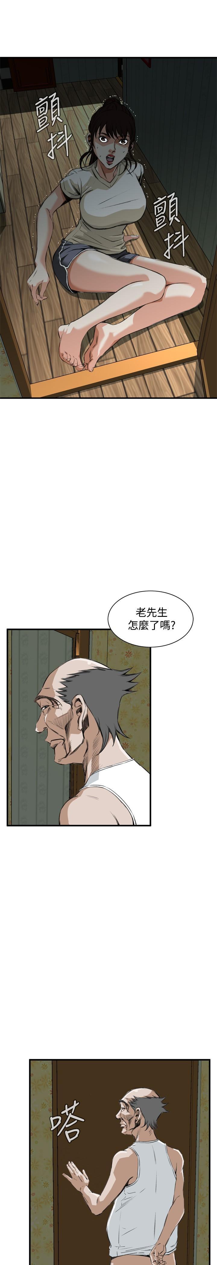 Take a Peek 偷窥 Ch.39~60 [Chinese]中文 179