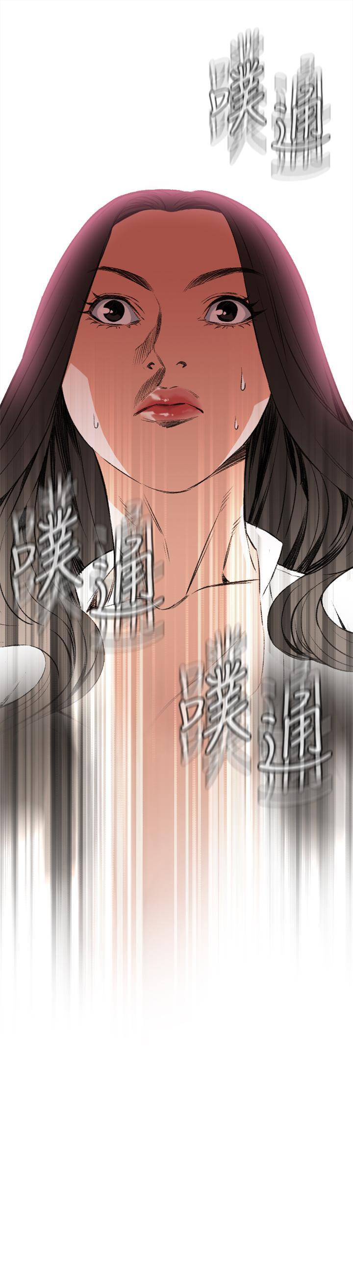 Take a Peek 偷窥 Ch.39~60 [Chinese]中文 256
