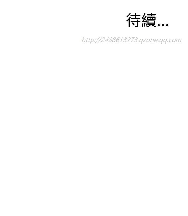 Take a Peek 偷窥 Ch.39~60 [Chinese]中文 282