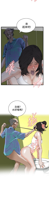 Take a Peek 偷窥 Ch.39~60 [Chinese]中文 295