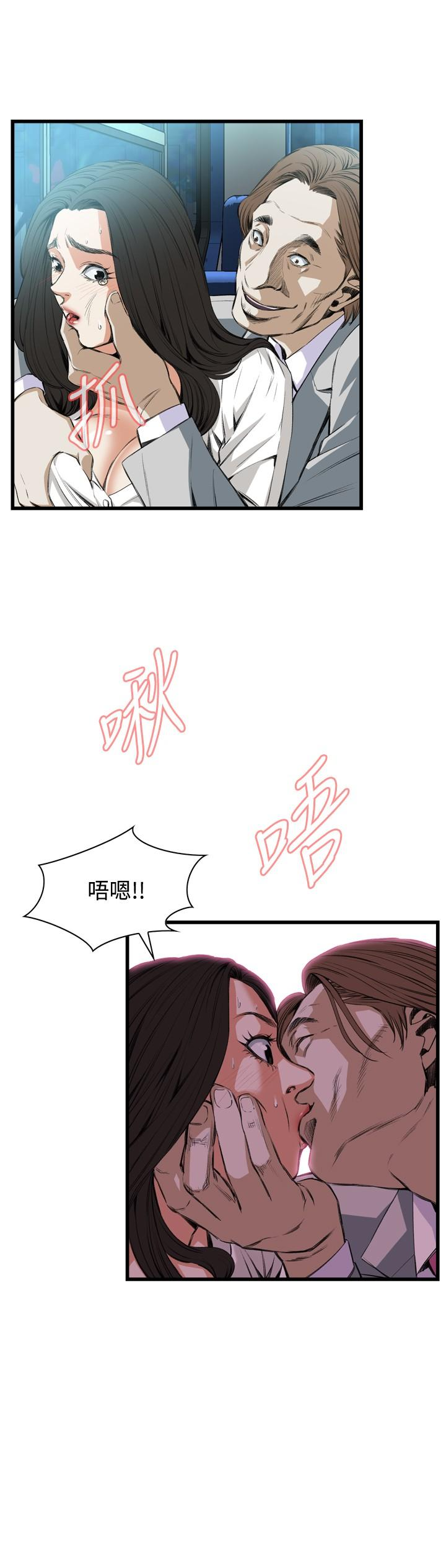 Take a Peek 偷窥 Ch.39~60 [Chinese]中文 327