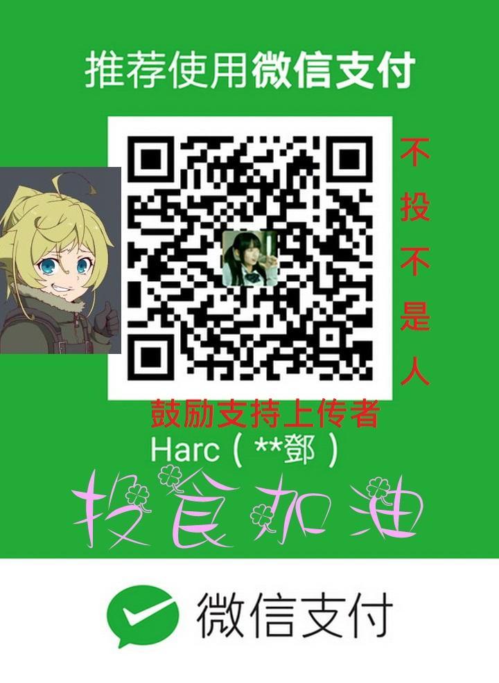 Take a Peek 偷窥 Ch.39~60 [Chinese]中文 337