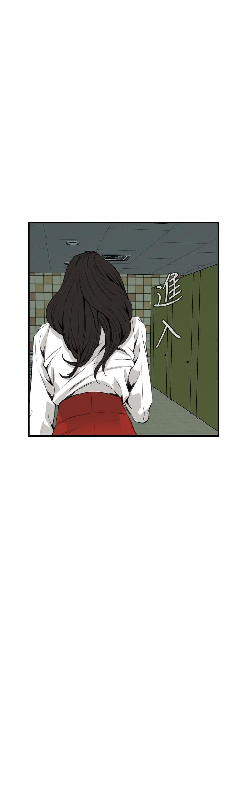 Take a Peek 偷窥 Ch.39~60 [Chinese]中文 361