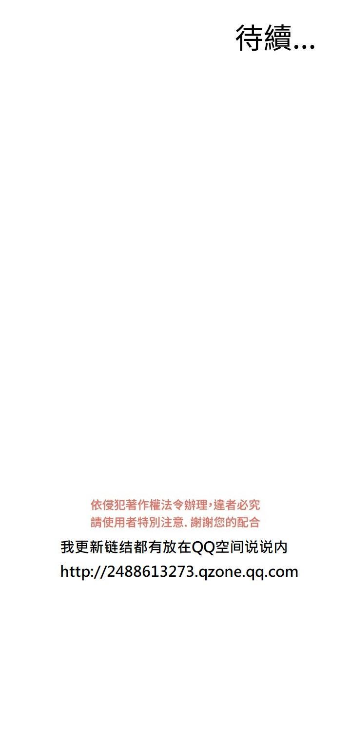 Take a Peek 偷窥 Ch.39~60 [Chinese]中文 399