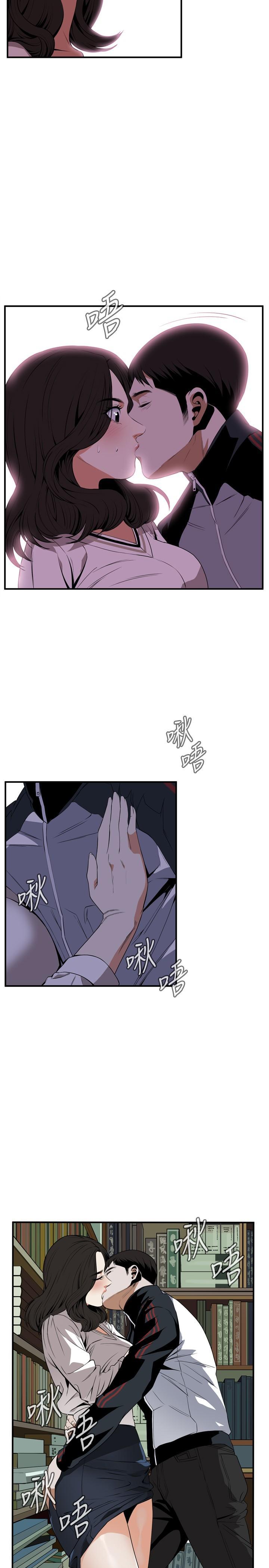 Take a Peek 偷窥 Ch.39~60 [Chinese]中文 43